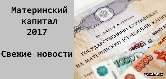 Заявление о перечислении заработной платы на банковскую